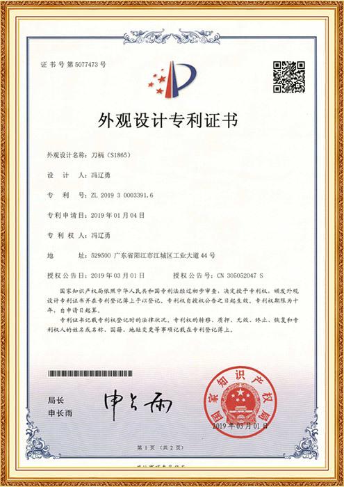 MFC-Printer-2F_000180