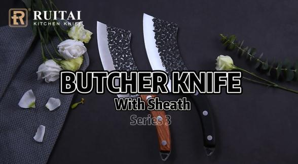 RUITAI Hand Forged Meat Cleaver 6.3 Inch Kitchen Chef Knife with Leather Sheath (Brown/Black) WN81