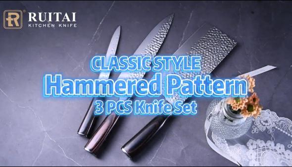 RUITAI  Kitchen Knife with Wooden Ergonomic Handle Hammered Pattern Blade for Chef Knife Set GM1606