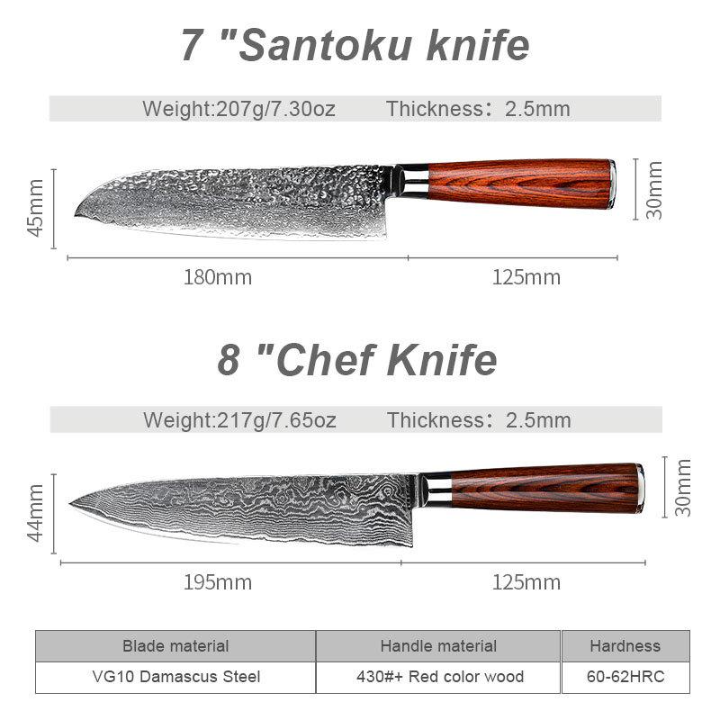 Damascus Pattern Pakkawood Handle VG10 Damascus Steel Knife Set Kitchen With Europe Style