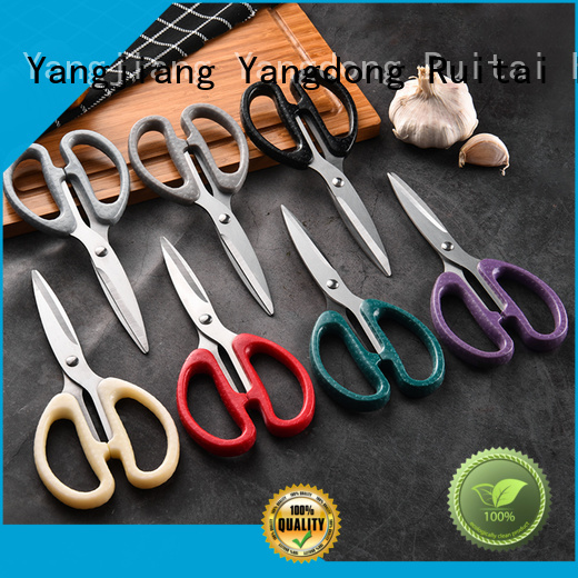 Ruitai pattern kitchen shears set manufacturers for cutting food